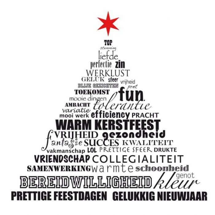 Blokland & Duin wenst u fijne feestdagen